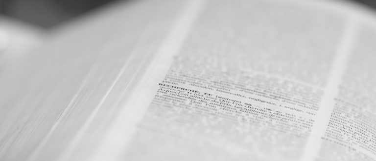 Article : «Madanm» et « Mennaj», coup d'œil sur l'évolution de deux mots créoles
